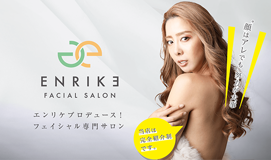 FACIAL SALON ENRIKE